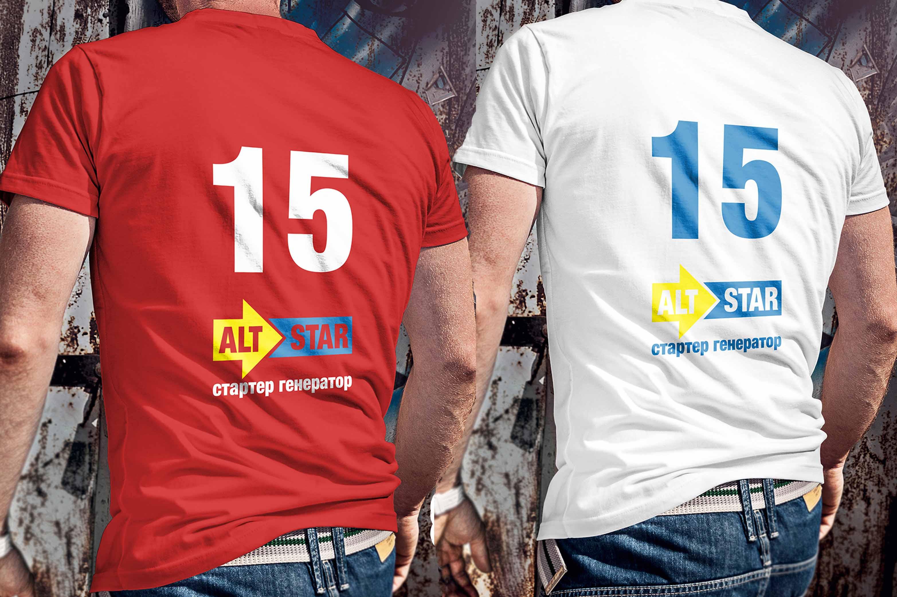 Друк на футболках Альт Стар