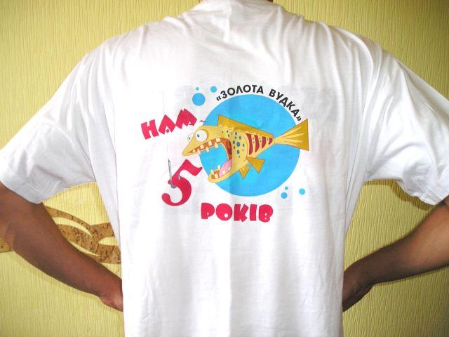 futbolka28