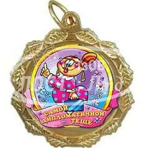 medali03