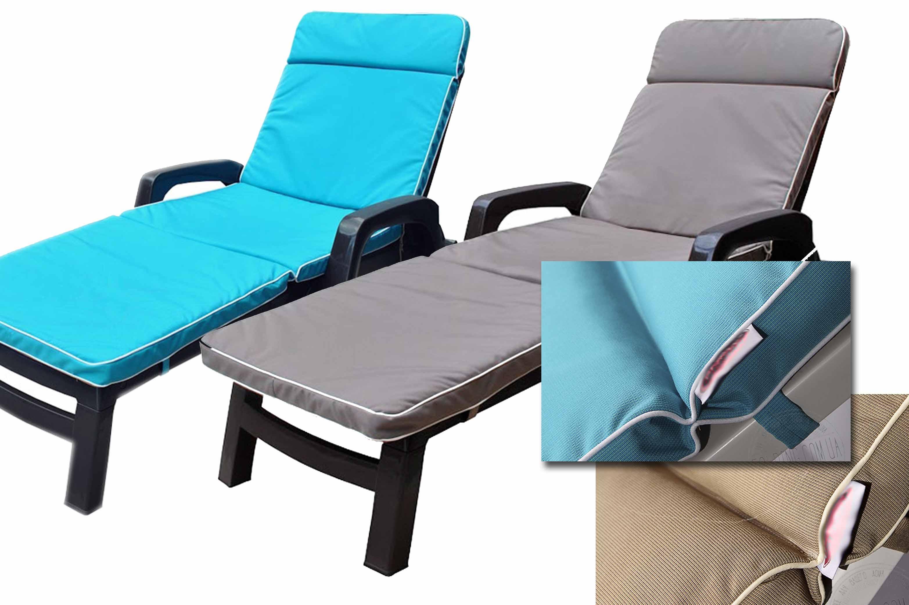 Чохли для літніх меблів матраси на лежаки