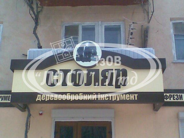 obyembukvy05