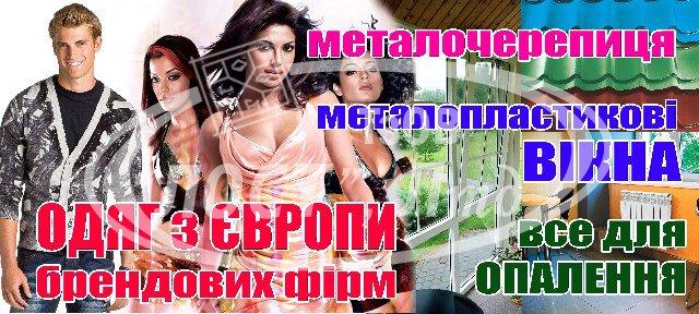 nesvvyvisky13