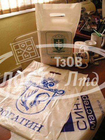 pakety06
