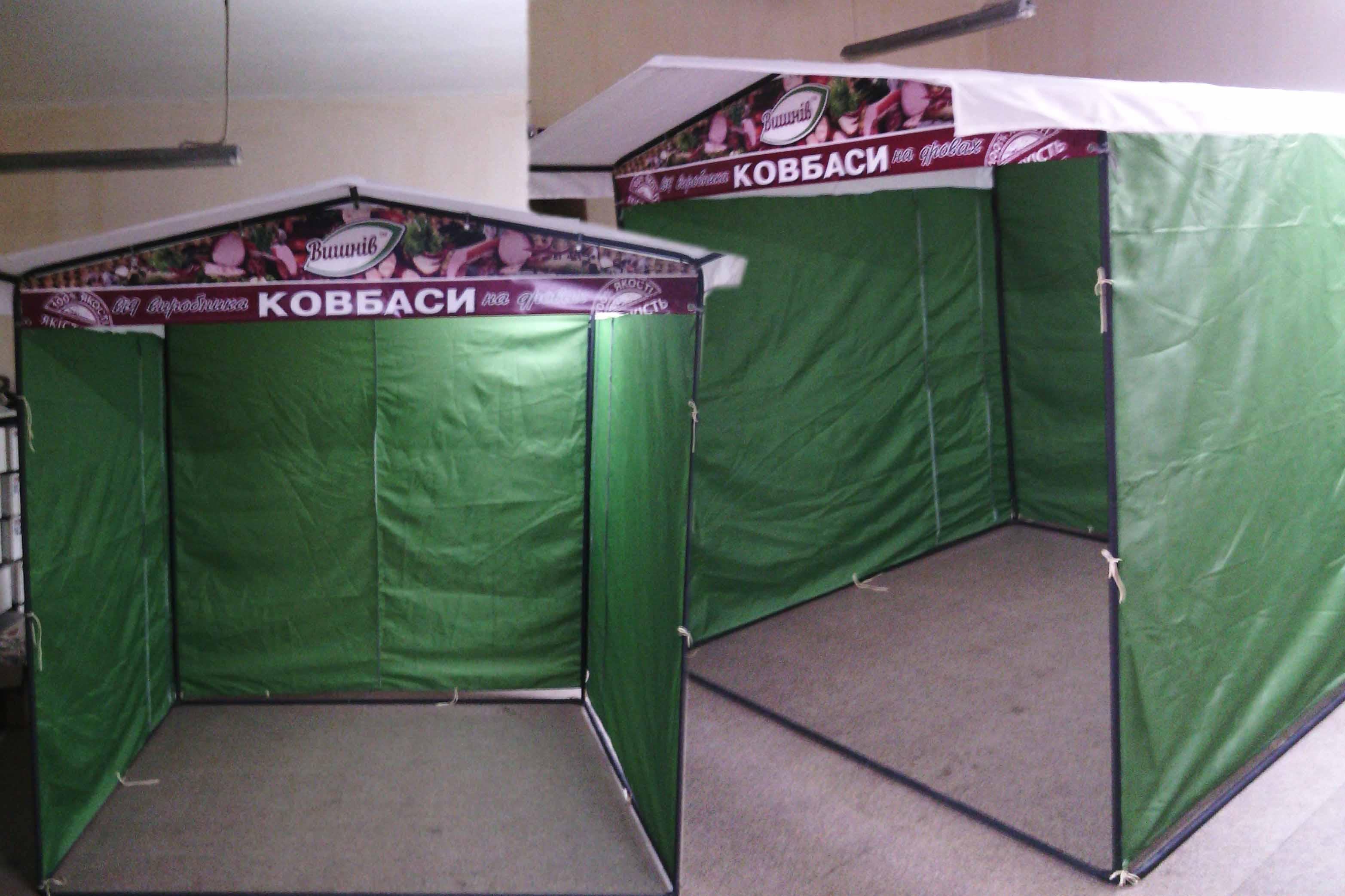 Палатки ковбаси Вишневецькі