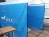 Палатка Аркад
