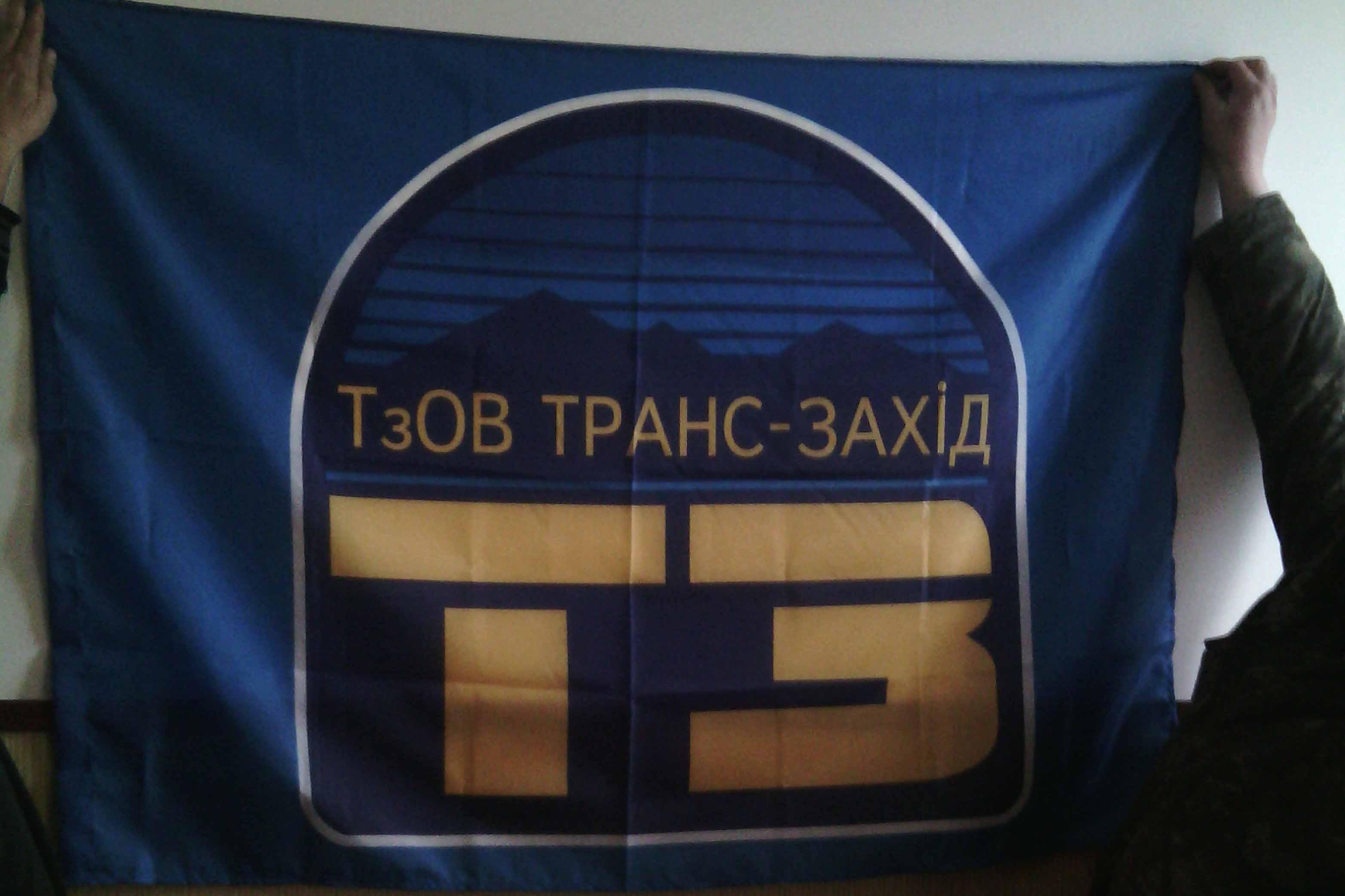 Друк прапорів ТЗ