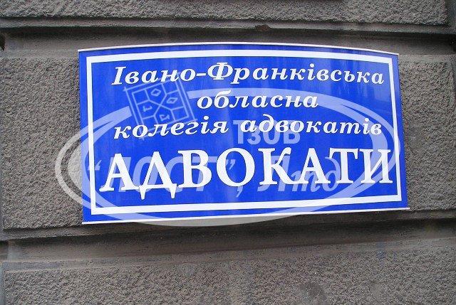tablychky01