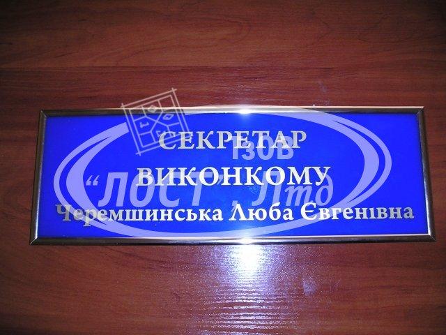 tablychky03