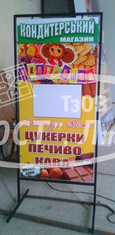 tablychky09
