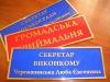 tablychky02
