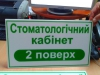 tablychky05