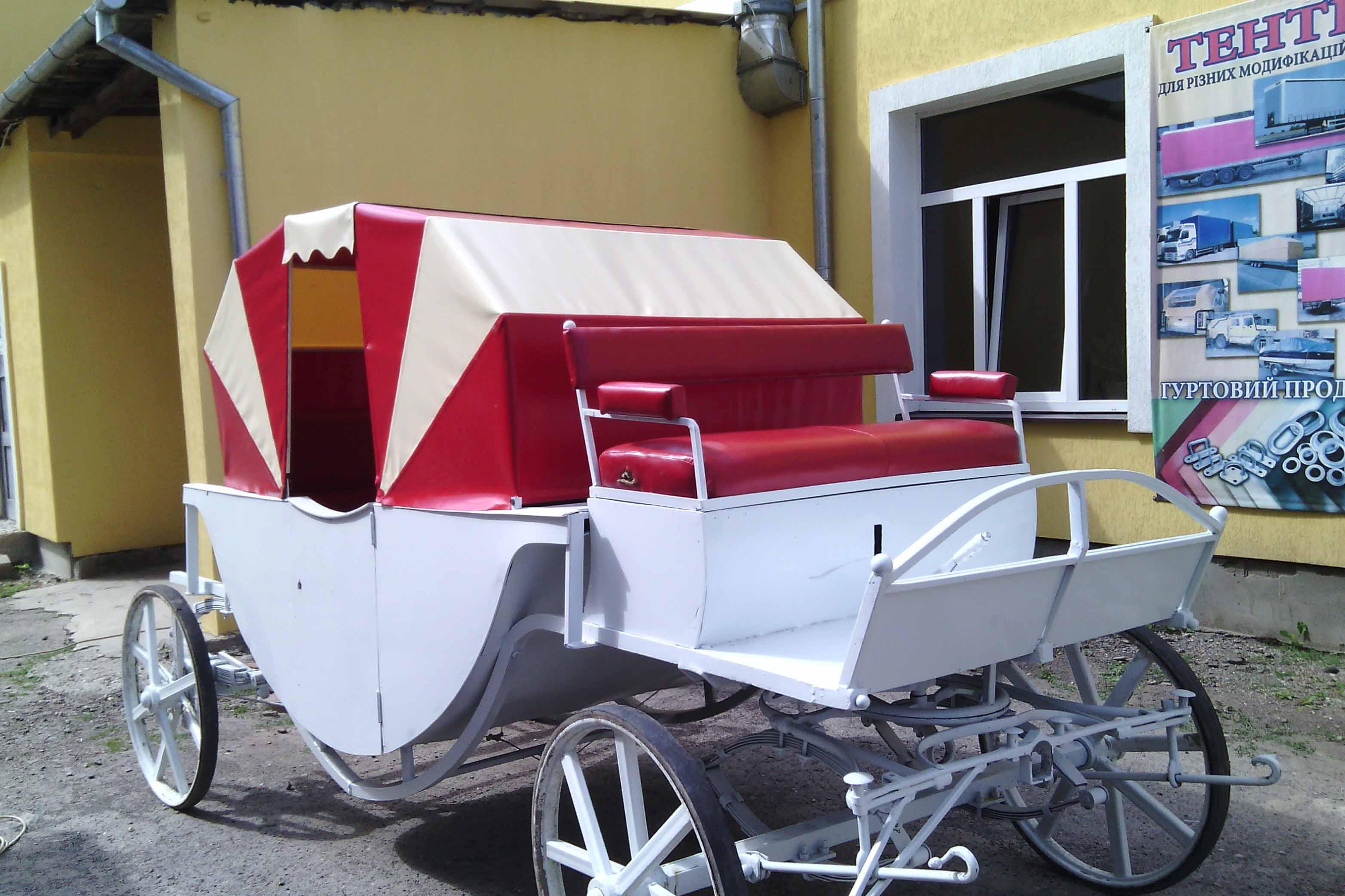 карета2