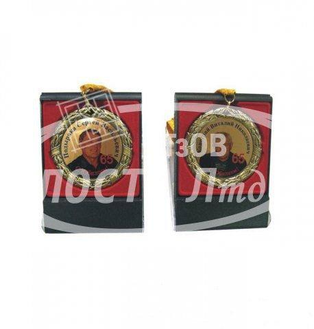 medali01