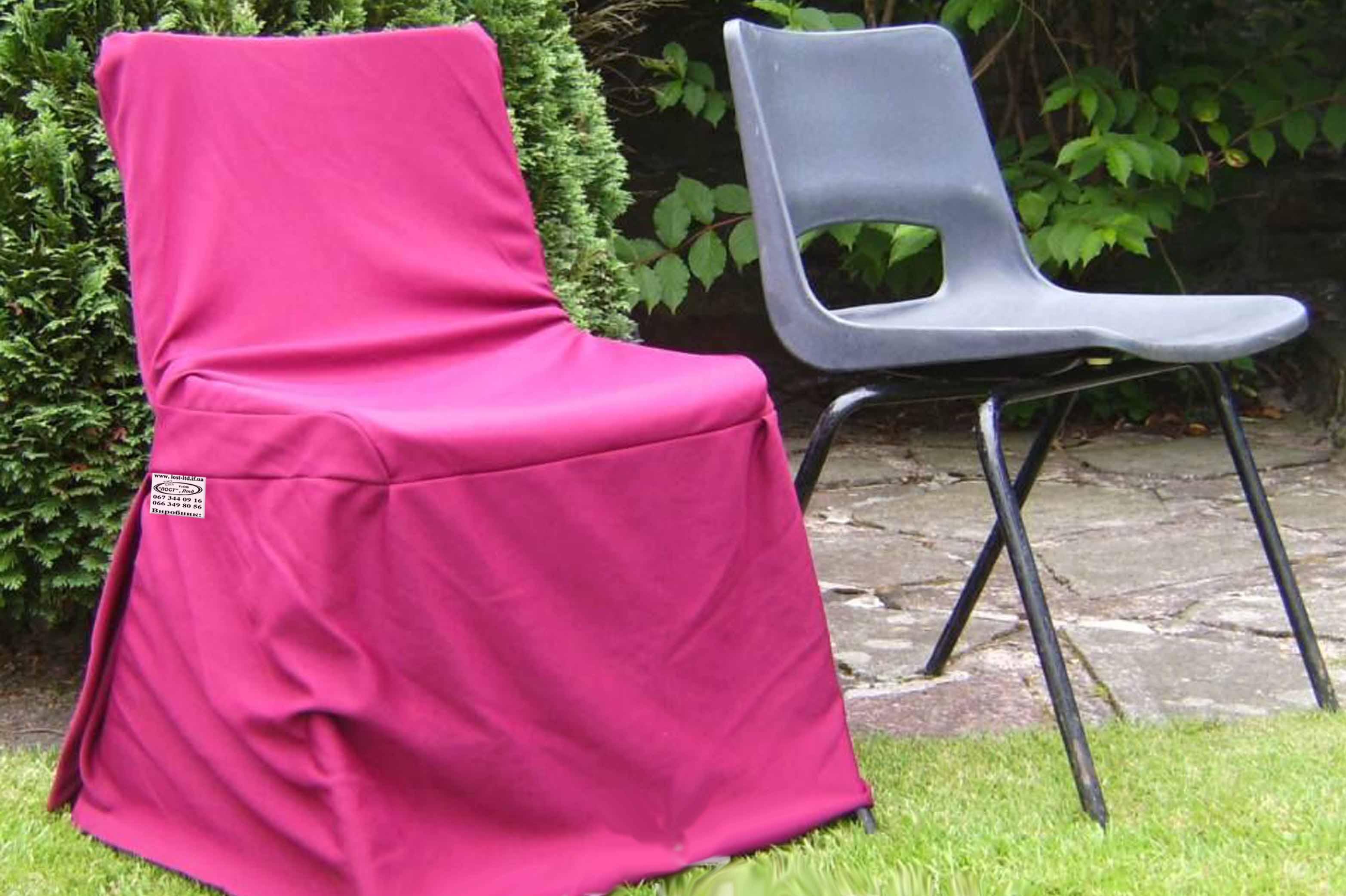 Чохли на крісла рож