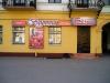 naklbukvy04