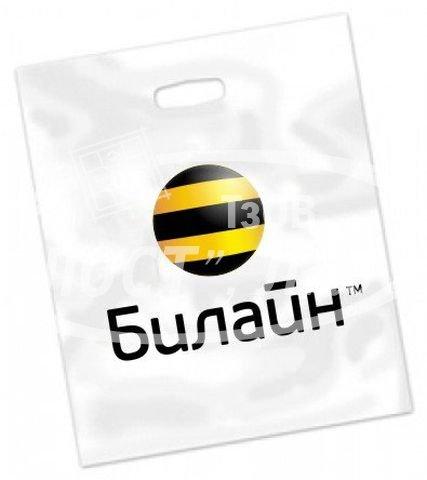 pakety01