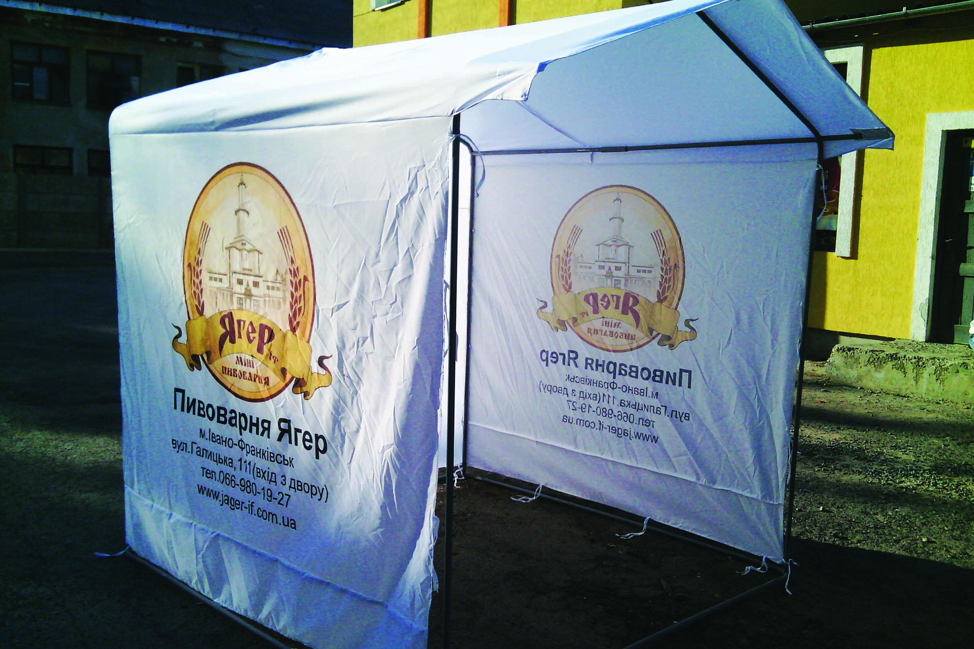 палатка Ягер 2