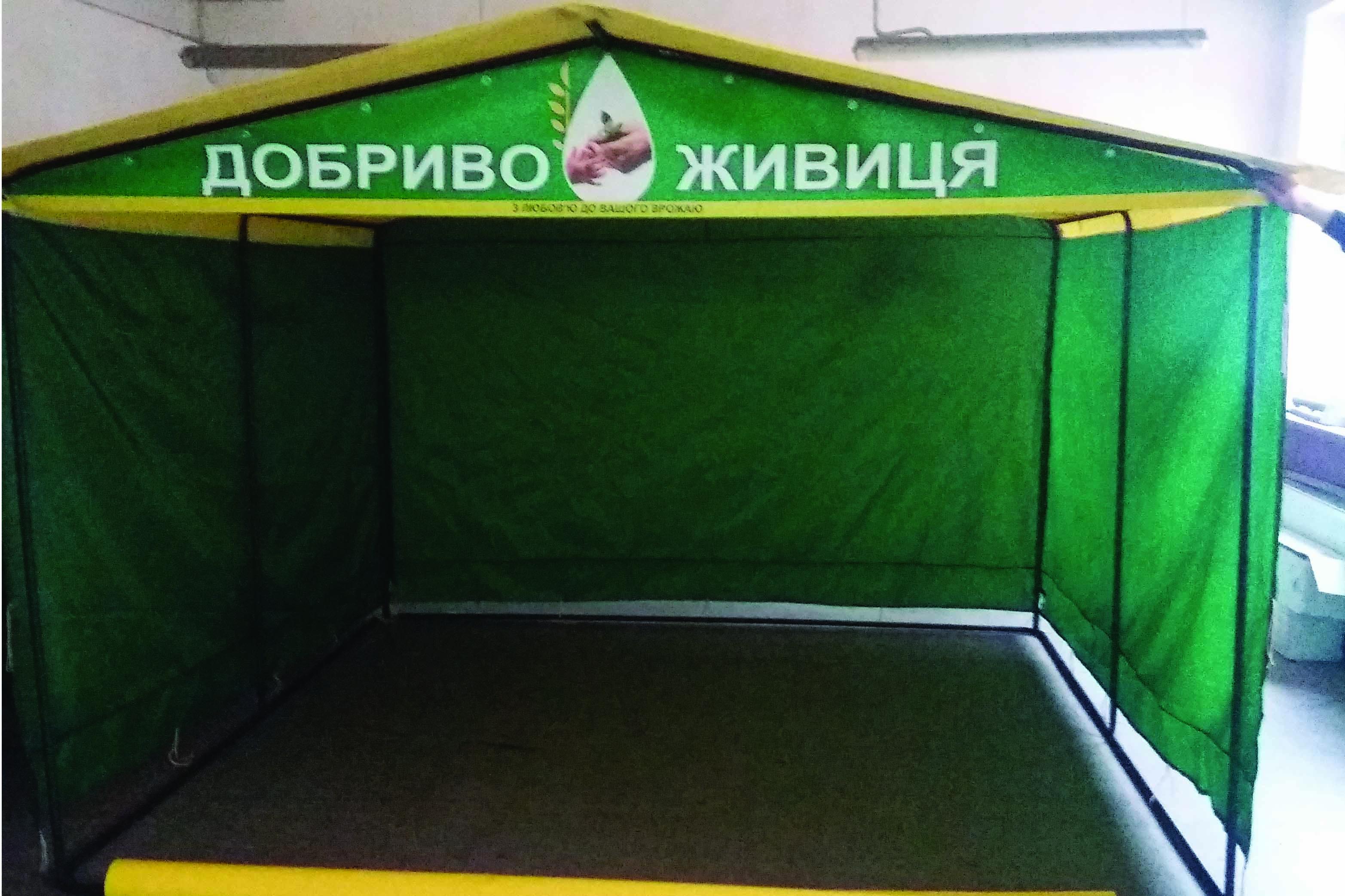 палатка живиця