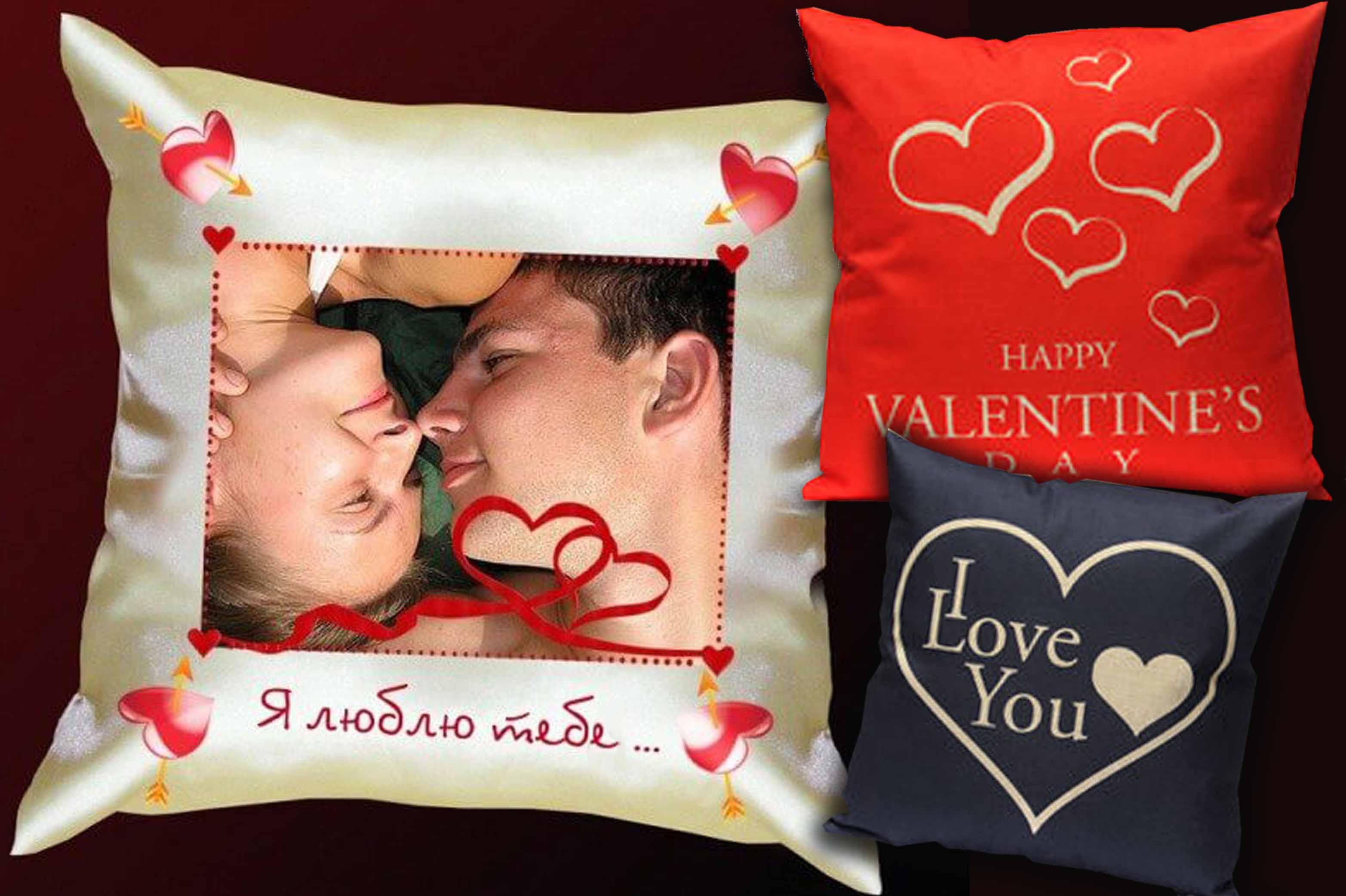 Подушка Валентин