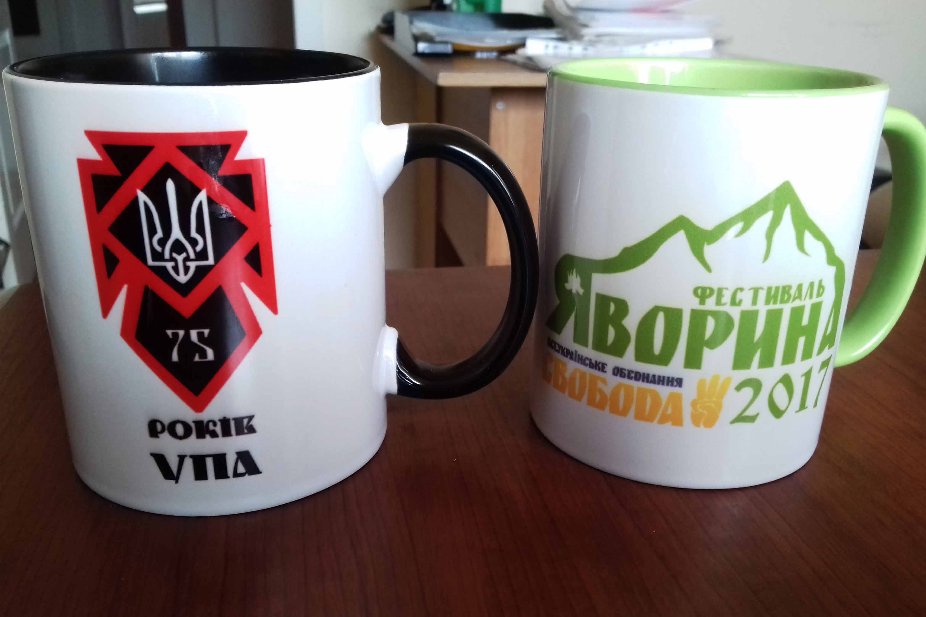 горнята фестиваль