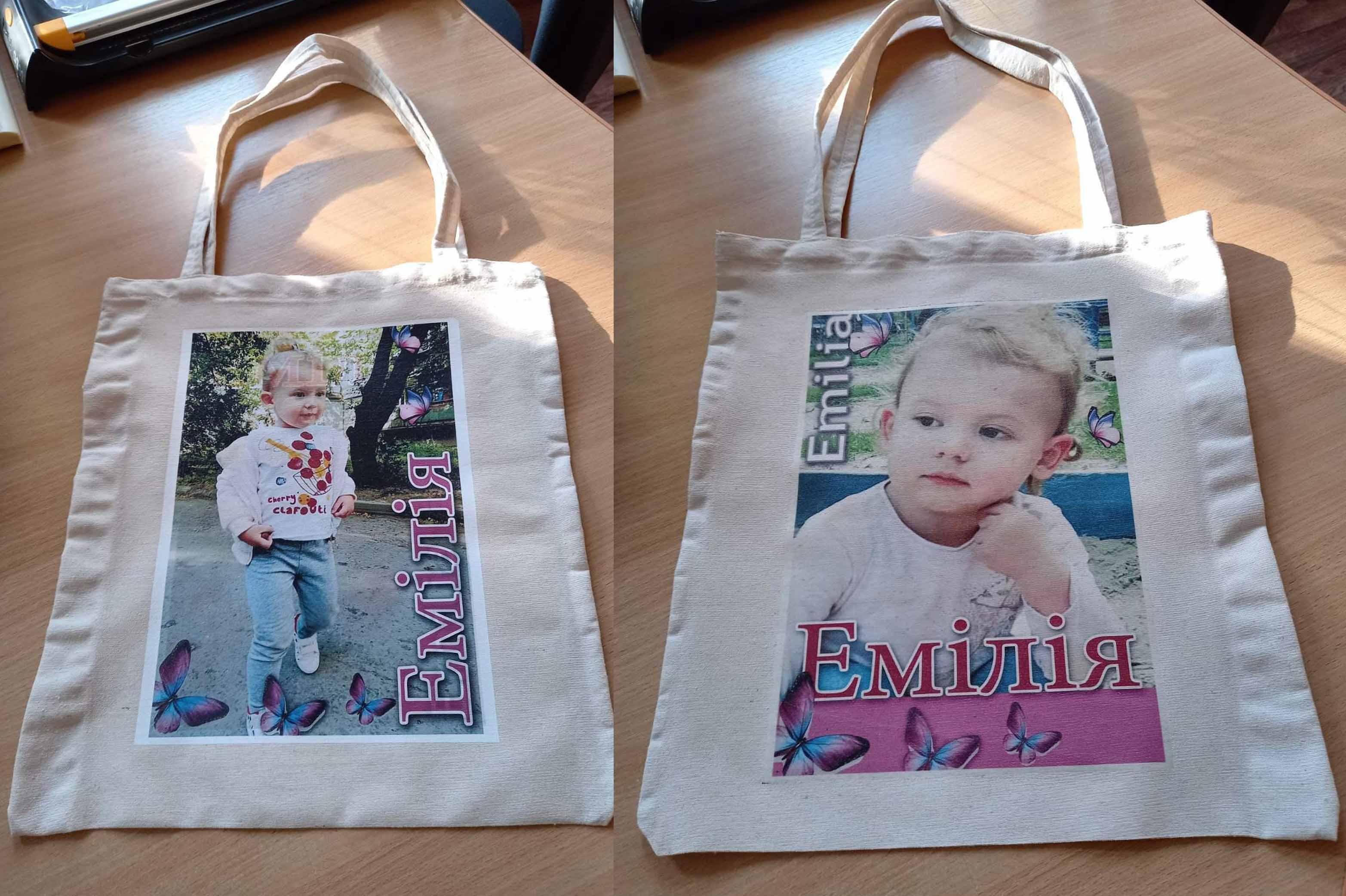 сумка-Емілія