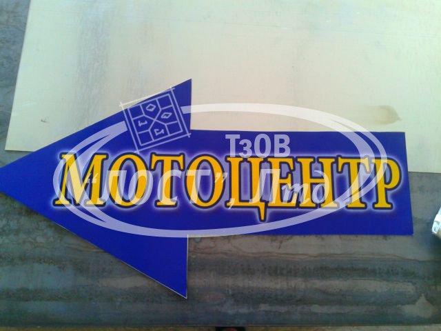 tablychky07