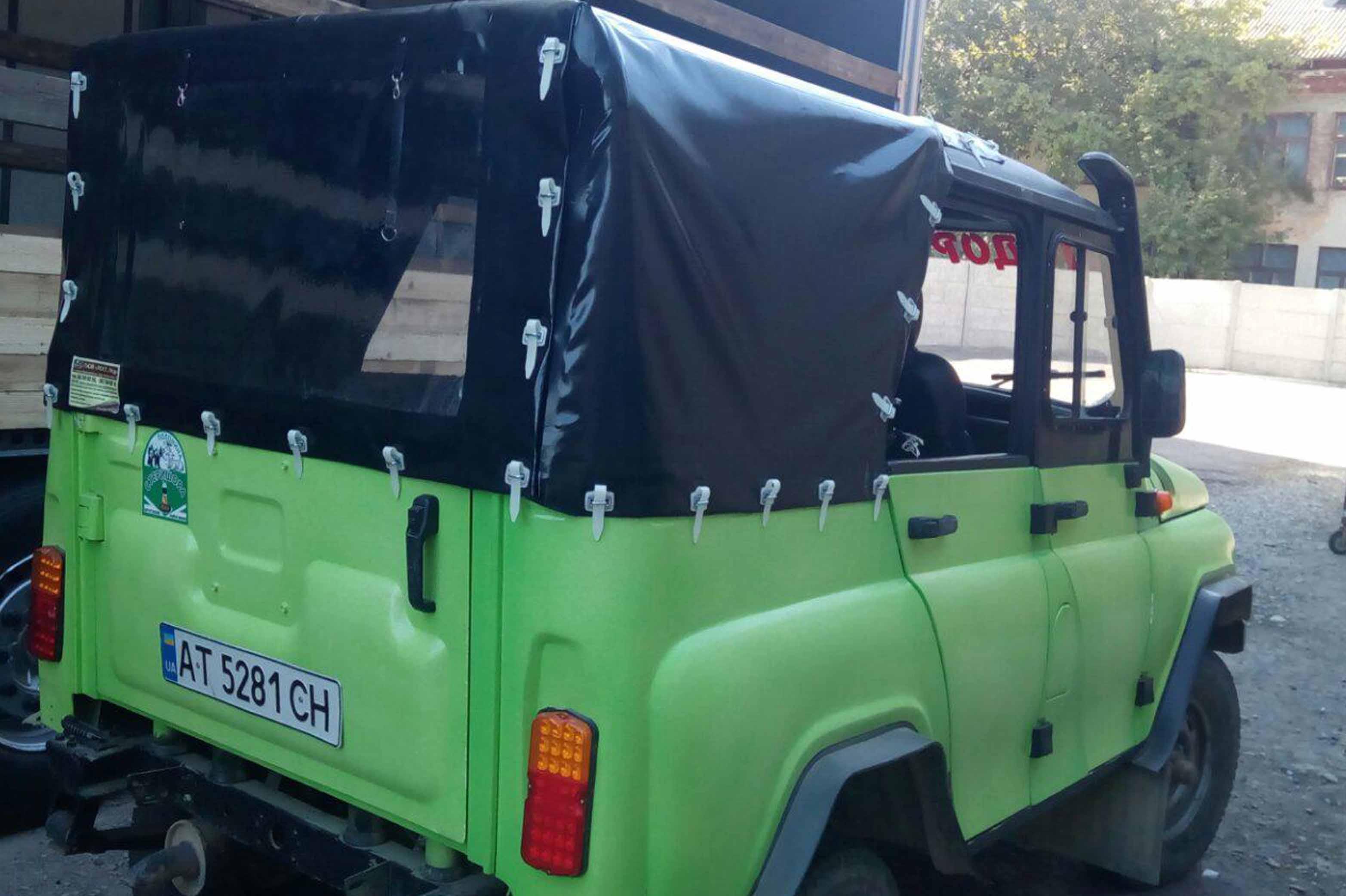 бобік-зелений